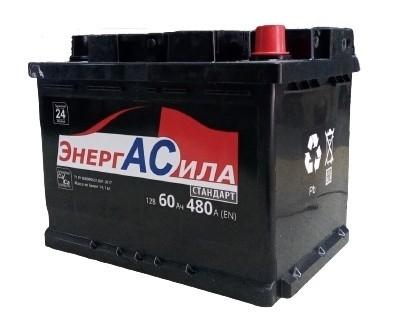 Стандарт 6СТ- 60Ah 480A (R+) (242x175x190) купить в Авто1 автозапчасти