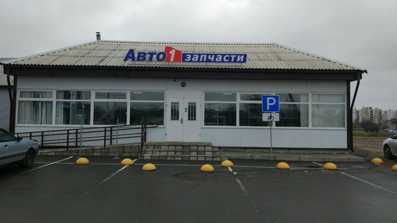г.Кричев, ул.Московская, д.40а