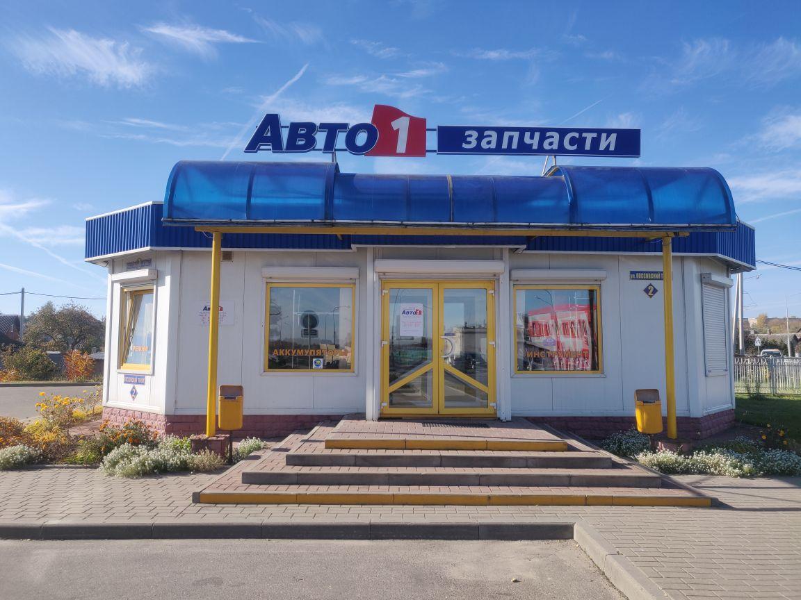 Гродненская обл., г.Слоним, Коссовский тракт 2