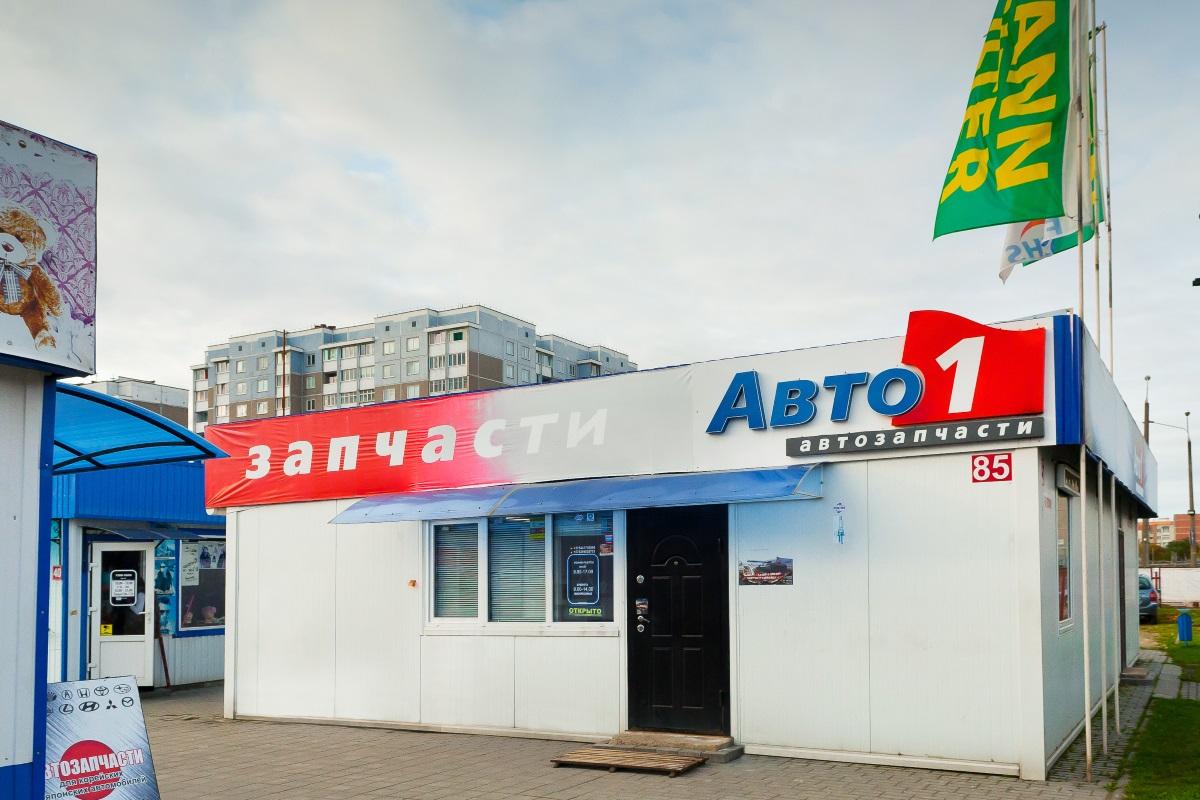 Гродненская обл., г. Лида, ул. Красноармейская, д. 106, торг.объект № 85