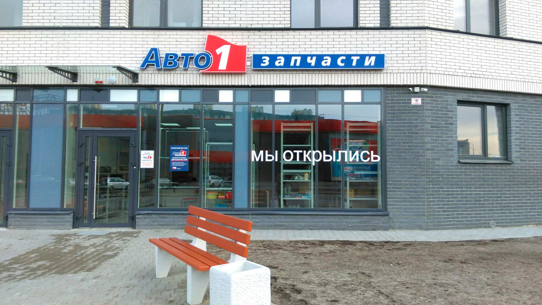 г.Брест, ул. Махновича13-89