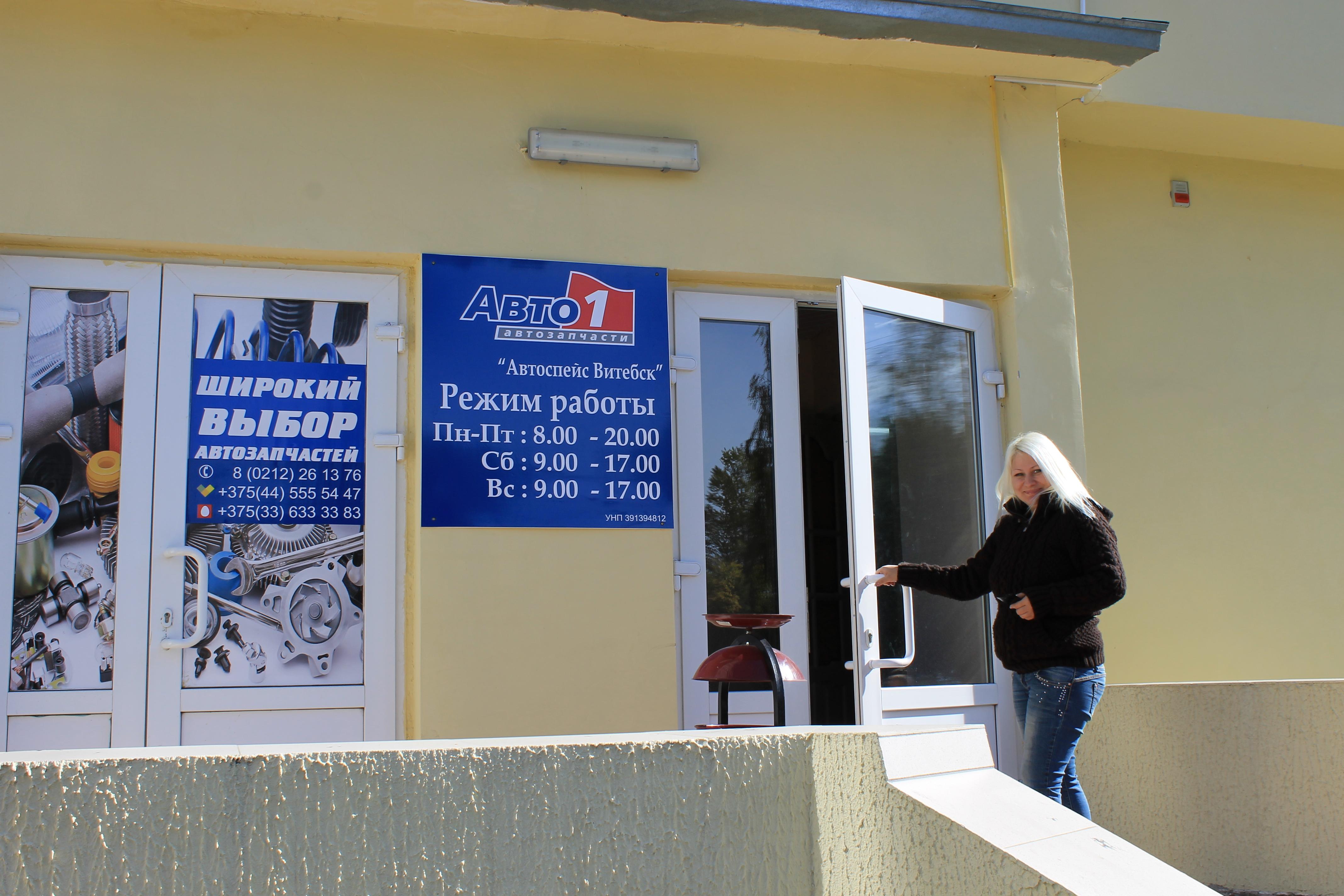 г. Витебск, ул. Лазо, дом 4
