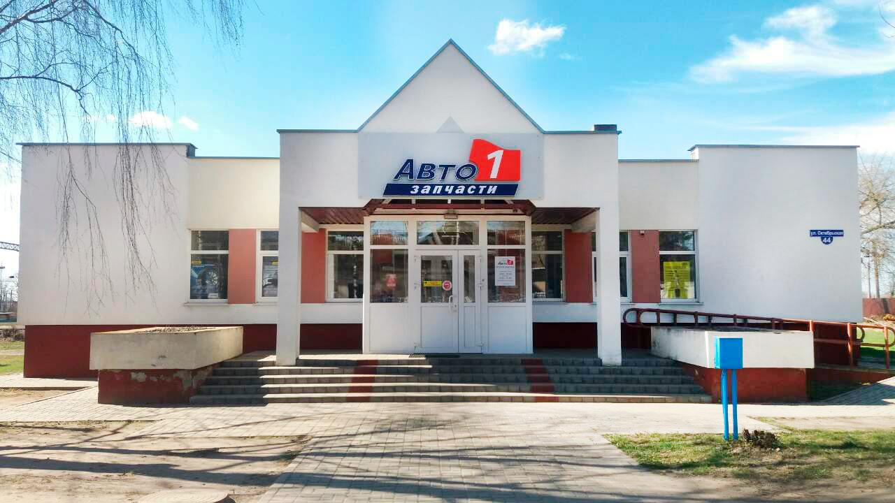 Минская обл., Пуховичский р-н., г.Марьина Горка, ул.Октябрьская, д.44