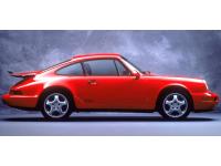 911 тарга (964)