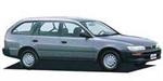 COROLLA Wagon (_E10_)