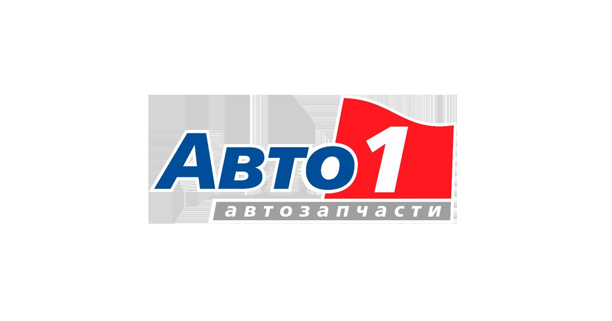 Растворители и обезжириватели - auto1.by интернет-портал автозапчастей