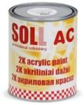 SOLL Краска акриловая 2:1 RAL 7024 1л Графитовый серый (Отвердитель отдельно арт.UNI2505)