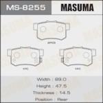 Masuma MS-8255