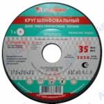 LUGAABRASIV Шлифкруг ПП(1) 200х20х32 63C 60 L 7 V 35 ()