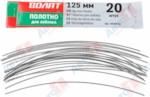 ВОЛАТ 40345-01 Полотно для лобзика 125мм (20шт.)