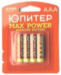 ЮПИТЕР JP2202 Батарейка AAA LR03 1,5V alkaline 4шт. MAX POWER