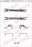 QUICK BRAKE 10253004 OPEL Astra/Corsa/Vectra A 200x29