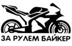 AUTOSTICKERZ ASZ0008