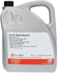 SWAG 30939071 5л G052182A2 масло для DSG см. каталог!