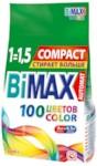 BIMax 4604049012268 средство моющее синтетическое порошкообразное универсальное Color автомат 3000г