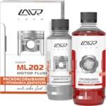 LAVR LN2505