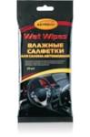 АСТРОХИМ AC-2470 Влажные салфетки для салона автомобиля (20шт)