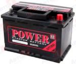 ISTA Power Optimal 6СТ-74А1 евро (640A) (276x175x190)