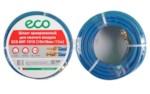 ECO AHF-1510