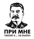 """AUTOSTICKERZ ASZ0017 Наклейка на авто """"Сталин"""" 10х15 см"""