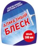 """АЛМАZ Очиститель стекол """"Алмазный блеск"""" 500мл тригер (Этиловый спирт <5%)"""