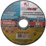 LUGAABRASIV 4603347013496 Круг обдирочный 125х6x22.2 мм для металла