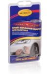 АСТРОХИМ Ac-9321 Клей-холодная сварка для пластика, серия Total Bond, блистер 55 г