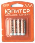 ЮПИТЕР JP2102 Батарейка AAA LR03 1,5V alkaline 4шт